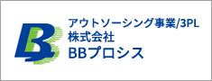BBプロシス